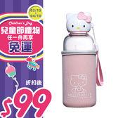 【99一入組】無嘴貓 透明玻璃隨身水壺水瓶【Miss.Sugar】【K000037】Z02