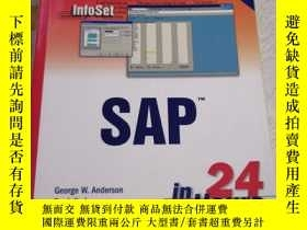 二手書博民逛書店Sams罕見Teach Yourself SAP in 24 H