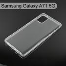 【ACEICE】氣墊空壓透明軟殼 Samsung Galaxy A71 5G (6.7吋)
