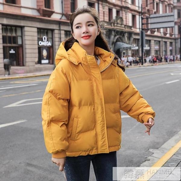 2020冬裝新款韓版短款加厚羽絨棉衣女學生寬鬆外套面包服棉襖 牛轉好運到