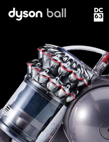 ◤贈木質地板吸頭+無纏結毛刷◢  Dyson 戴森 銀紅款 圓筒式吸塵器  DC63 motorhead
