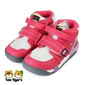 日本月星 MoonStar CARROT 矯正鞋 魔鬼氈 機能童鞋 中童鞋 桃粉 NO.R6042
