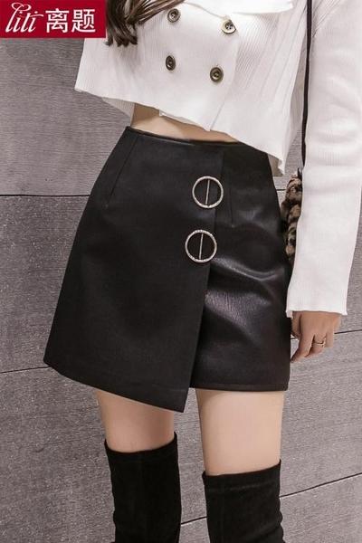 高腰不規則pu小皮裙女短裙秋冬季新款韓版學生時尚a字半身裙