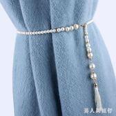腰封腰鏈女裝飾百搭韓版簡約流蘇珍珠腰帶配洋裝皮草細款鏈條鑲鉆 XY4558 【男人與流行】
