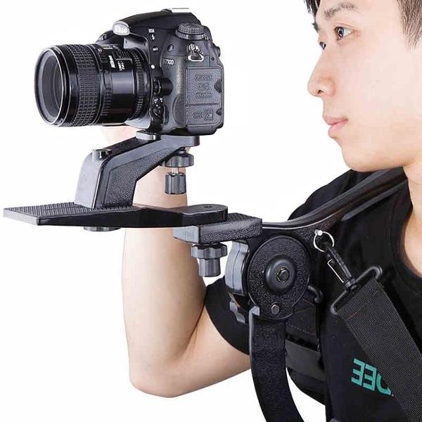 手持穩定器 肩托架攝像機支架手持穩定器單反相機DV攝影肩架肩扛配件佳能索尼 【毅然空間】