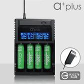 a+plus 液晶顯示智能 4槽電池充電器 (專業版) A+D4 PRO