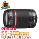 【6期0利率】PENTAX HD DA 55-300mm F4-5.8ED WR 富堃公司貨 Pentax 55-300