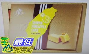 [COSCO代購] W107102 伊莎貝爾土鳳梨酥禮盒 50公克 X 16入