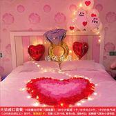 仿真玫瑰花瓣 七夕情人節求婚錶白ILOVEYOU生日派對裝飾氣球花瓣套餐仿真玫瑰花 珍妮寶貝