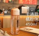 吸管杯 高顏值吸管水杯子少女可愛大人成年韓版簡約便攜清新森系【快速出貨八折鉅惠】