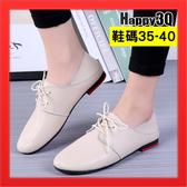 皮底綁帶女鞋尖頭女鞋平底百搭素色淺口女鞋子-黑/米/白35-40【AAA4873】預購