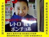 二手書博民逛書店日文雜誌罕見PS 2011 10Y203004