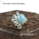 銀飾純銀戒指 天然拉利瑪 天然拓帕石 海洋女神 925純銀寶石戒指 #11 KATE 銀飾