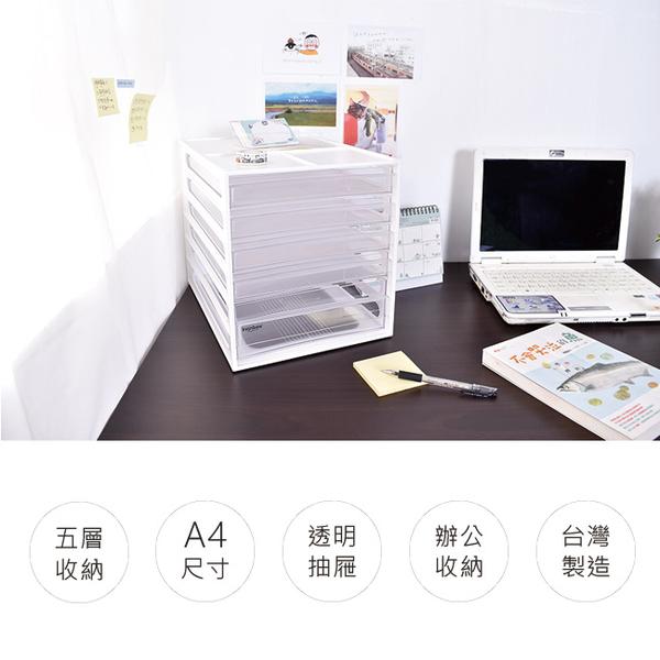 樹德/文件櫃/桌上櫃/資料櫃/收納櫃【DD-1205-02】桌上型資料櫃 白款 MIT 超取單筆限購1組