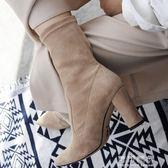 秋冬女靴裸色百搭中筒襪靴韓版磨砂尖頭粗跟高跟彈力短靴 可可鞋櫃