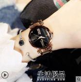 手錶女抖音同款星空網紅2018新款潮流時尚防水簡約星空女士手錶 生活優品