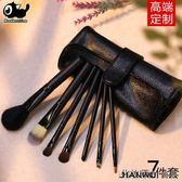 動物毛化妝刷套刷化妝工具