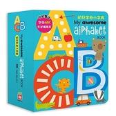My awesome alphabet book(幼兒字母小字典)