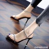 夏季新款歐美露趾性感水鑚細跟高跟鞋優雅氣質時尚外穿涼鞋女 居家物語