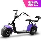 大輪胎電動鋰電60V兩輪代步 NMS 小明同學