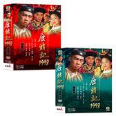 港劇 - 鹿鼎記1998 DVD (全45集/9片/二盒裝) 陳小春/徐濠瑩