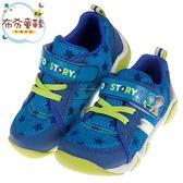 《布布童鞋》Moonstar玩具總動員藍色兒童機能運動鞋(16~19公分) [ I9D295B ]