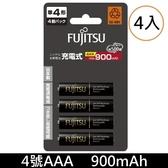 【免運費+贈電池收納盒】富士通 HR-4UTHC(4B) 900mAh 低自放鎳氫4號AAA可回充500次充電電池(日本製)x4顆