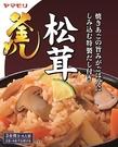 【美佐子MISAKO】日韓食材系列-ヤマモリ 山森 松茸釜飯料 221g