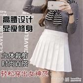 百褶裙女學生韓版新款裙子百搭修身鬆緊高腰a字短裙格子半身裙夏