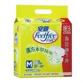 【安親】成人紙尿褲M號 超值經濟包(16+1片)x6包