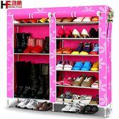 店慶優惠-簡易雙排多層鐵藝收納組裝家居創意布鞋櫃現代簡約BLNZ