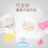 奶粉盒 寶寶奶粉盒嬰兒便攜式分裝小號外出裝奶粉隔大容量裝密封奶粉格 免運費