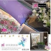 ivyの 織品【天長地久系列】『微風往事』紫色/100%純棉˙長抱枕(1.5*4尺) MIT