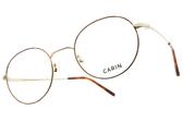 CARIN 光學眼鏡 MILLER C3 (琥珀棕-金) 韓星秀智代言 經典圓框造型款 # 金橘眼鏡
