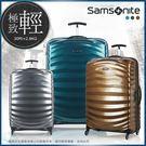 世界最輕!! SAMSONITE旅行箱 98V 行李箱新秀麗 30吋
