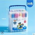 水彩筆套裝小學生用手繪彩色筆繪畫套裝印章可水洗美術繪畫筆 - 風尚3C