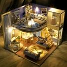 手工制作diy小屋閣樓別墅夢星空房子模型拼裝玩具創意生日禮物女 蘿莉新品
