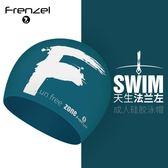 自由潛水女舒適護耳成人專業訓硅膠泳帽游泳帽男 曼莎時尚