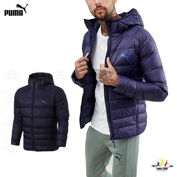 Puma PWRWarm 深藍 男款 羽絨外套 基本系列 可摺收 連帽 外套 85372106