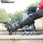 雙力溜冰鞋成人兒童全套裝可調輪滑鞋男女生閃光旱冰滑冰鞋直排輪 全館免運