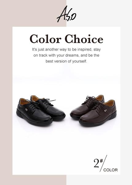 A.S.O 超能耐 綁帶羊皮寬楦奈米皮鞋  黑