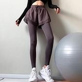 運動緊身褲 高腰彈力假兩件健身褲女緊身跑步褲裙夏瑜伽服速幹運動顯瘦長褲女