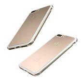 OVERDIGI LimboX iPhone 7 4.7吋 雙料鋁合金邊框 金