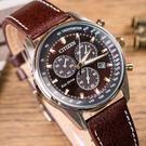 【公司貨5年延長保固】CITIZEN 星辰 Eco-Drive 卓越品味光動能時尚腕錶 AT2396-19X 熱賣中!