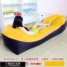 充氣沙發 便攜充氣沙發兒童懶人成人單人戶...