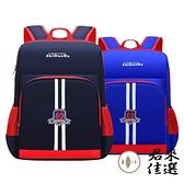 國小學生書包後背包6-12歲兒童1-6年級男童雙肩包背包【君來佳選】