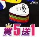 【小麥老師樂器館】彈片 (買5送1) ALICE AP-P 撥片 PICK 木吉他 烏克麗麗【C3】電吉他 吉他