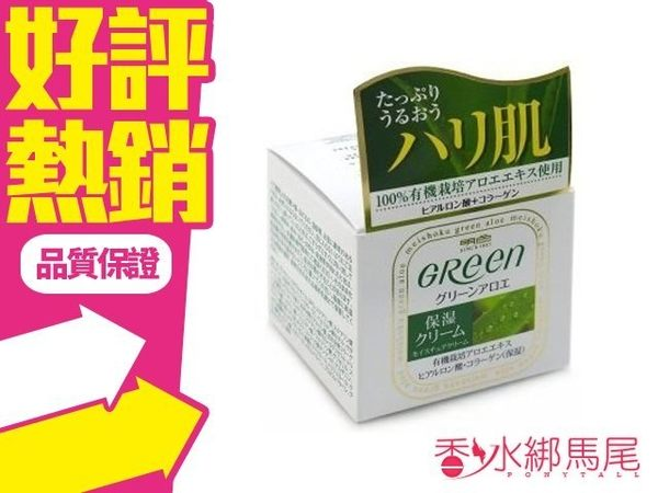 日本 明色綠蘆薈保濕霜 48g◐香水綁馬尾◐