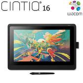 【限時特賣】Wacom Cintiq 16 專業液晶感壓繪圖板 (DTK-1660/K0)