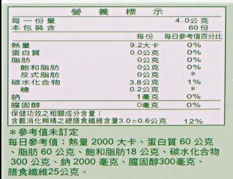 【台糖生技】糖適康-粉末食品 x1盒(30小包)_血糖調節健康食品認證